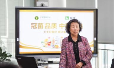 """蒙牛聯合中國營養學會發起""""天天好酸奶,喚活每一刻""""倡議 助力國人健康"""