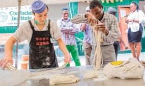 尼日利亚拉各斯大学孔院迎来中国文化月