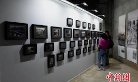 """重庆举办""""重庆老照片""""摄影作品展"""