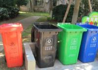 省级垃圾分类高标准示范小区长啥样? 嘉兴有答案