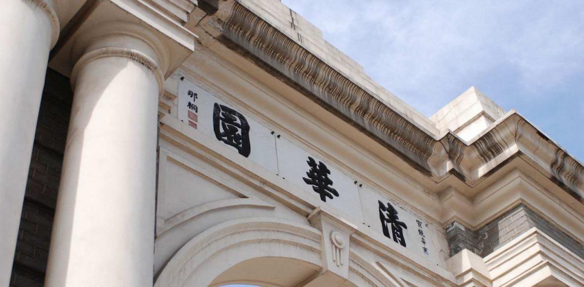 """中国最牛建筑""""老八校"""",7所985!"""
