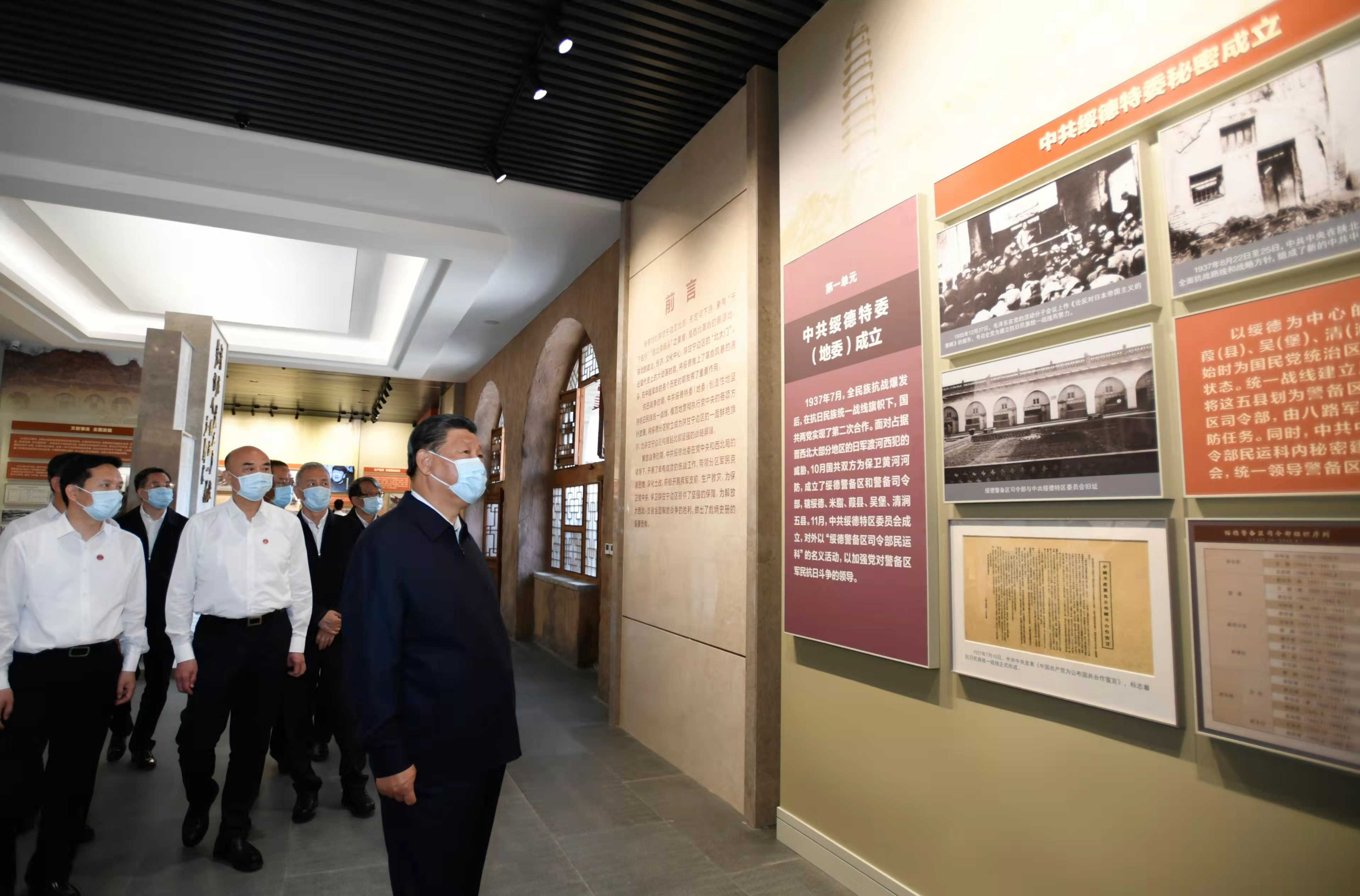 9月14日,习近平在中共绥德地委旧址考察。